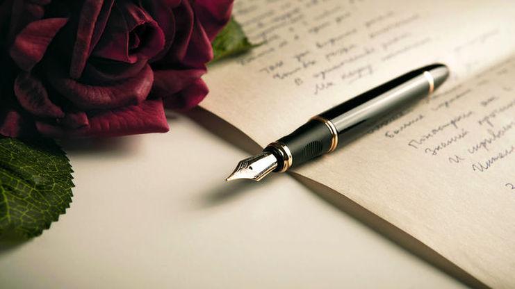 poema escrito por ti bodas de plata